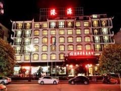 Zhangjiajie Gangyuan Wellness Resort   Hotel in Zhangjiajie