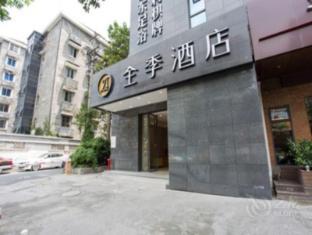 /ji-hotel-wen-san-road-hangzhou/hotel/hangzhou-cn.html?asq=jGXBHFvRg5Z51Emf%2fbXG4w%3d%3d