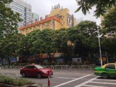 7 Days Inn Zhuhai Xiangzhou Phoenix Road Branch   Hotel in Zhuhai