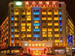 Vienna Hotel Guilin City Hotel | Hotel in Guilin