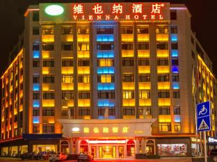 /vienna-hotel-guilin-city-hall-branch/hotel/guilin-cn.html?asq=jGXBHFvRg5Z51Emf%2fbXG4w%3d%3d