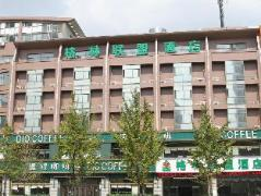 Green Alliance Taizhou Shifu Avenue Hotel | Cheap Hotels in Taizhou (Zhejiang) China
