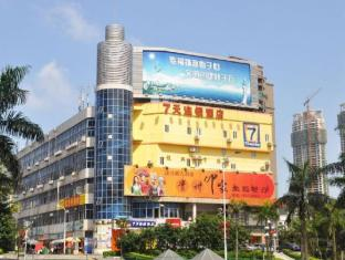 7 Days Inn Zhuhai Gongbei Tunnel Branch