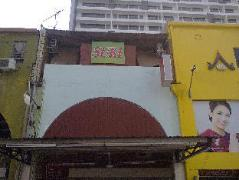 Suki Guest House | Malaysia Hotel Discount Rates