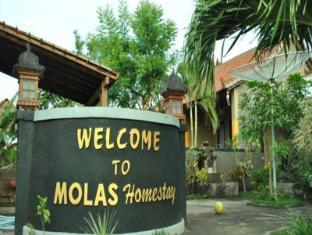 佩慕德兰莫拉斯家庭旅馆
