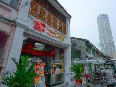 Hainan House Malaysia