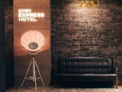 Hotel in Taiwan | Kiwi Express Hotel – Taichung Station Branch II