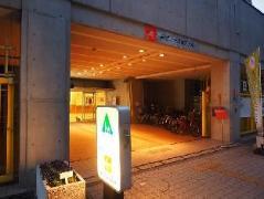 Osaka Municipal Nagai Youth Hostel Japan