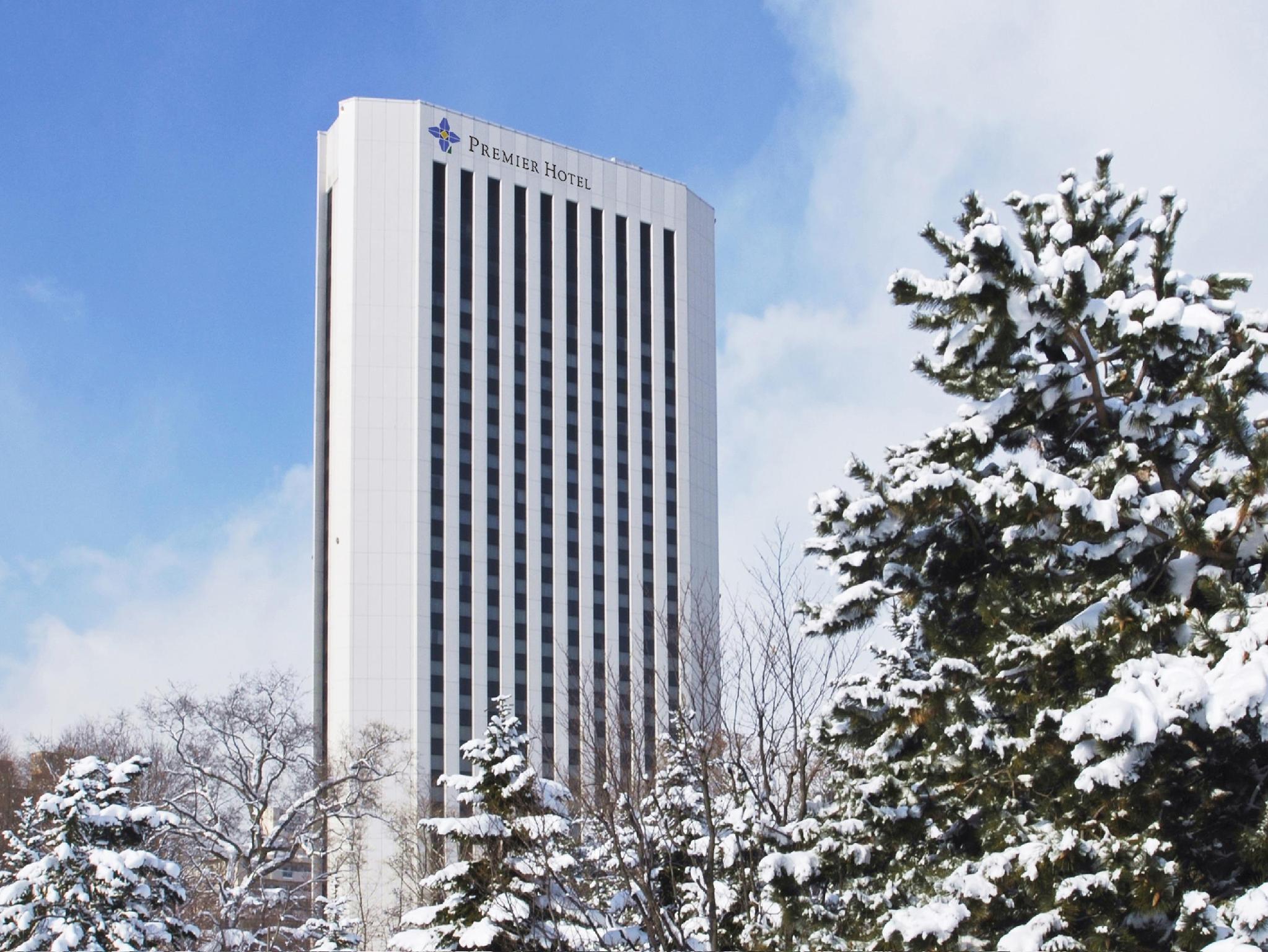 プレミアホテル中島公園札幌(旧 ノボテル札幌)