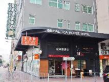 Bridal Tea House To Kwa Wan Cruise Terminal Hotel: exterior