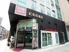 Bridal Tea House Hung Hom Gillies Avenue South Hotel | Cheap Hotels in Hong Kong