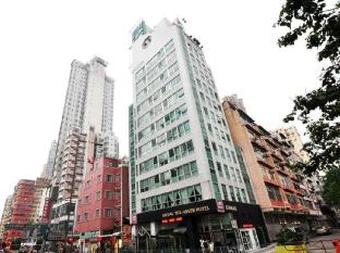 Bridal Tea House Hung Hom Gillies Avenue South Hotel Hong Kong - Eksterijer hotela