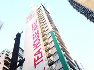 Bridal Tea House Yau Ma Tei Hotel Hong Kong - Esterno dell'Hotel