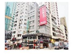 Hotel in Hong Kong | Bridal Tea House Western District Hotel