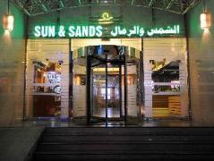 Sun & Sands Hotel | United Arab Emirates Budget Hotels