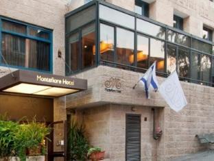 Montefiore Hotel Jerusalem - Exterior