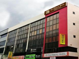 올드 페낭 호텔 암팡 포인트