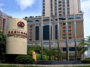 Landmark International Hotel