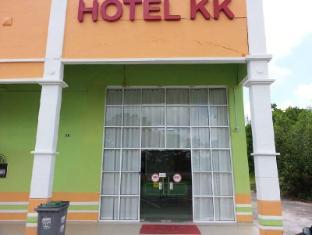 /kk-hotel-nilai-3/hotel/nilai-my.html?asq=jGXBHFvRg5Z51Emf%2fbXG4w%3d%3d