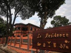 La Residence | Myanmar Budget Hotels