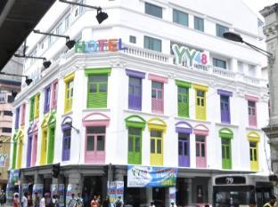 YY48 Hotel