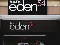 Hotel Eden54 | Malaysia Hotel Discount Rates