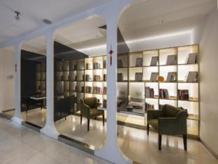 Hotel Kapok Wangfujing Beijing - Library