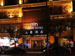 Mehood Hotel