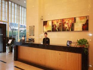 Eversunshine All Suites Hotel Shanghai - Interior