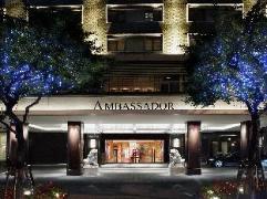 Ambassador Hotel Taipei | Taiwan Hotels Taipei