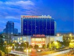 Tian Heng International Hotel | Hotel in Yiwu