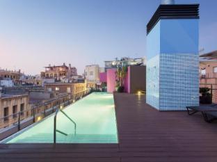 Barcelona Catedral Hotel Barcelona - Swimming Pool
