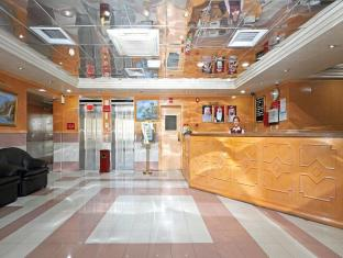 Richmond Hotel Apartments Dubai - Reception