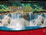 Kshan Restaurant & Nightclub