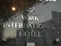 York International Hotel: exterior