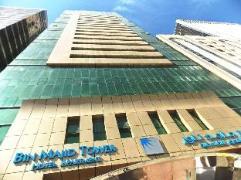 Bin Majid Tower Hotel Apartment United Arab Emirates