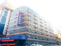 Hanting Hotel Shenyang Medical University Branch | Hotel in Shenyang