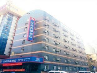 /hanting-hotel-shenyang-medical-university-branch/hotel/shenyang-cn.html?asq=jGXBHFvRg5Z51Emf%2fbXG4w%3d%3d