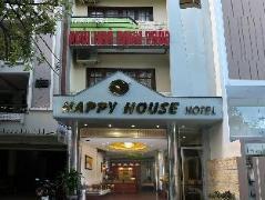 Happy House Hotel   Nha Trang Budget Hotels