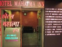 Hotel Mahatma Inn: entrance