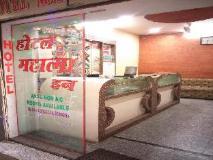 Hotel Mahatma Inn: hotel entrance