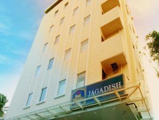 Treebo Select Jagadish Hotel