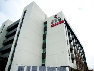 /talmud-tainan-suites/hotel/tainan-tw.html?asq=jGXBHFvRg5Z51Emf%2fbXG4w%3d%3d