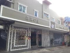 Malaysia Hotels | Ocean Inn
