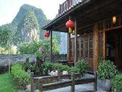Yangshuo Mountain Nest Boutique Hotel | Hotel in Yangshuo