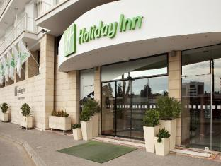 Holiday Inn Nicosia City Centre Hotel