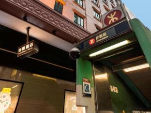 Shamrock Hotel हाँग काँग - परिवेश