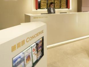 Shamrock Hotel हाँग काँग - लॉबी