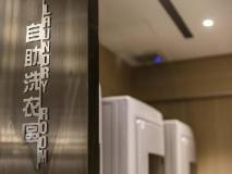 The Cloud Hotel: facilities