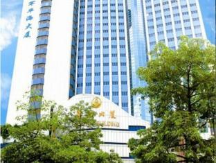 Guangzhou Navy Hua Hai Hotel